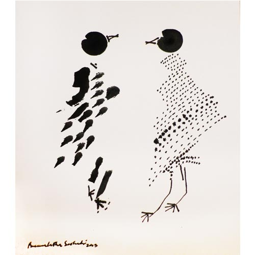 Premalatha Seshadri  PAKSHI, Bird - A  Ink on paper  10 x 7.5 inches  Unavailable (Can be commissioned)