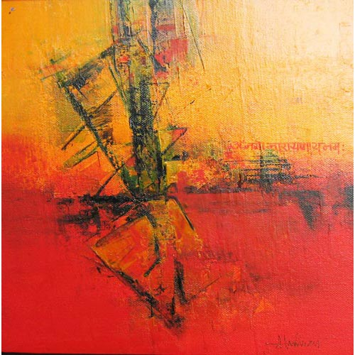 Raju Durshettiwar  Defining Space - III  Acrylic on canvas  11 x 11 inches  Available